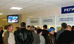 Новые правила постановки авто на учет в ГИБДД