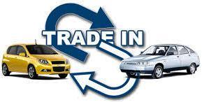 Trade-in в России, достоинства и недостатки обмена