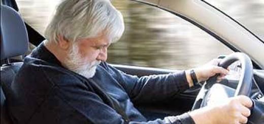 Как не заснуть за рулем, советы бывалых водителей