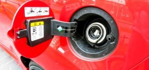 Крышки на Форд, для бензобака, форсунок и запасного колеса