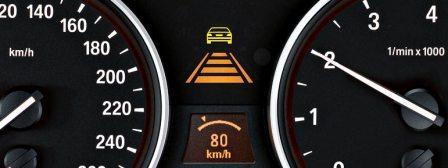 Круиз контроль автомобиля