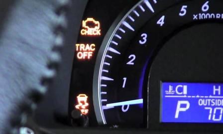 Загорелась лампочка VSC в автомобиле, что делать