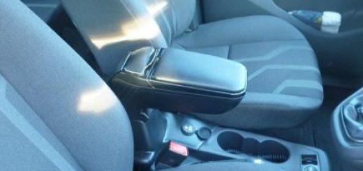 Что такое активный подлокотник в автомобиле