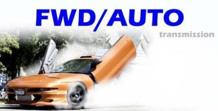 Плюсы переднего привода FWD на автомобиле